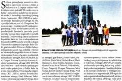 """Veličanstveni završetak humanitarne akcije """"Hrvatsko srce za Italiju"""", Vukovar, 2.7.2012."""