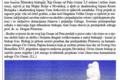 Svečana primopredaja Gospe od puta Šibenskoj biskupiji, 14.08.2011.