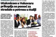 """Humanitarni spektakl """"Hrvatsko srce za Italiju"""", Vukovar, 2.7.2012."""